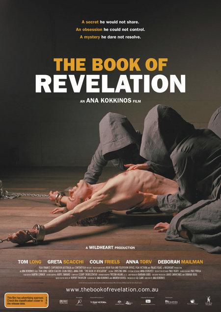 the book of revelation เต็มเรื่อง พากษ์ไทย