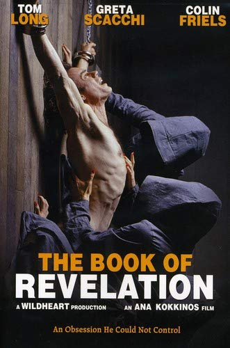 the book of revelation เต็มเรื่อง ภาคไทย